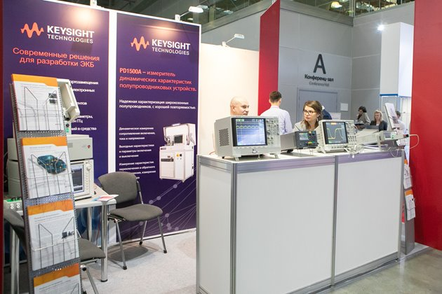 Keysight, Marvin Test Solutions Collaborate to Speed Manufacturing of mmWave Semiconductors